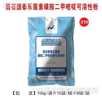 酒石酸泰乐菌素磺胺二甲嘧啶可溶性粉
