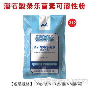 酒石酸泰乐菌素可溶性粉-治疗支原体及敏感菌引起的感染性疾病