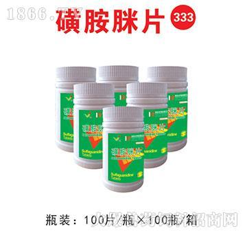 磺胺脒片-用于肠道细菌性感染,如肠炎、腹泻等