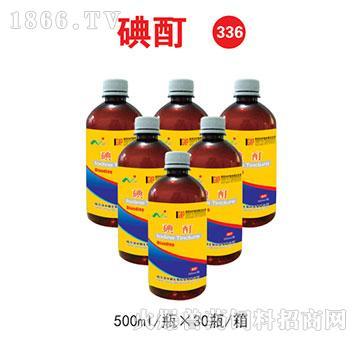 碘酊-用于手术前和注射前皮肤消毒