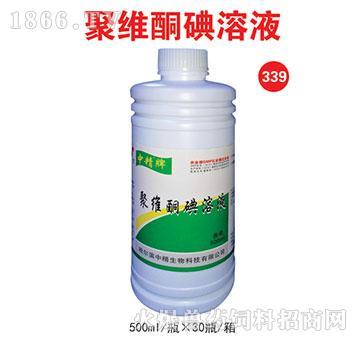 聚维酮碘溶液-消毒防腐药,用于养殖环境、孵化器具消毒