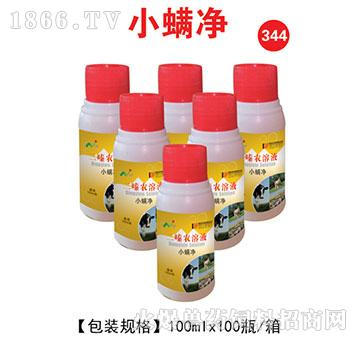 小螨净-用于驱杀寄生于家畜体表的疥螨、痒螨及蜱、虱等