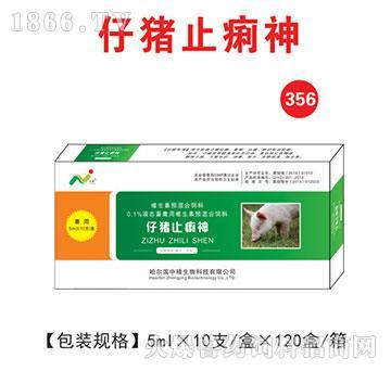 仔猪止痢神-用于抢救仔猪红痢、黄痢、白痢,断奶前后拉痢