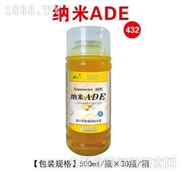 纳米ADE-快速补充维生素ADE,避免维生素ADE缺乏症