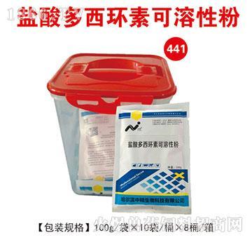 盐酸多西环素可溶性粉-主治大肠杆菌病、沙门氏菌病、巴氏杆菌病