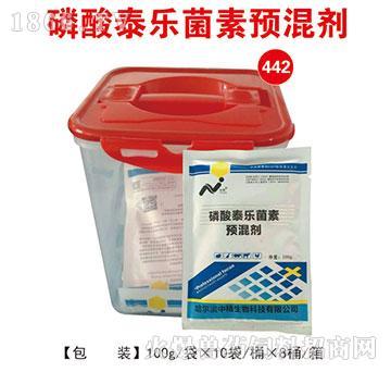磷酸泰乐菌素预混剂-用于治疗猪鸡革兰氏阳性菌及支原体感染等