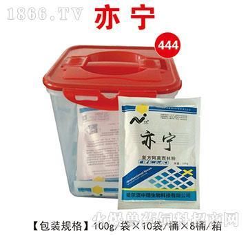 亦宁-用于鸡青霉素敏感菌引起的感染