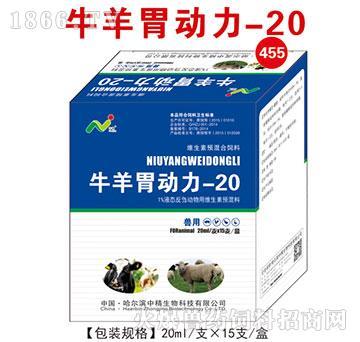 牛羊胃动力-用于牛羊食欲减退或废绝,不反刍