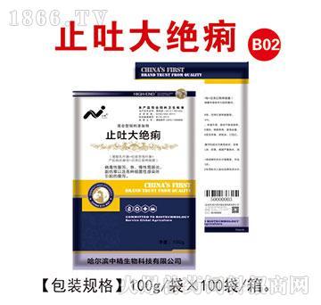止吐大绝痢-主治病毒性腹泻,急、慢性胃肠炎,副伤寒