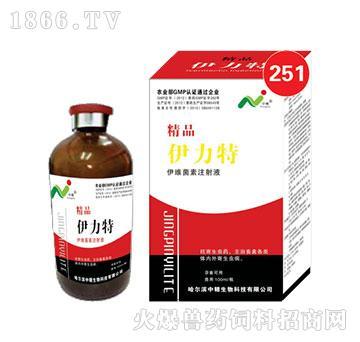 精品伊力特-广泛用于驱杀畜禽体内外各种寄生虫