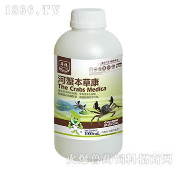 河蟹本草康-抑菌阻止病