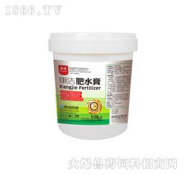 康洁肥水膏-解毒调水改