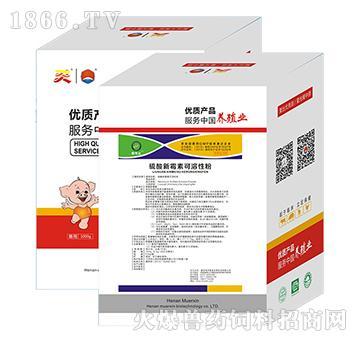 痢可止(硫酸新霉素可溶性粉)-主治猪痢疾、仔猪黄痢、仔猪白痢、水肿病、传染性胃炎