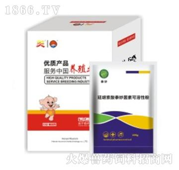 呼吸道疾病--泰妙(延胡索酸泰妙菌素))-用于防治鸡慢性呼吸道病,猪支原体肺炎