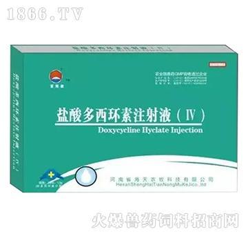 畜得康(盐酸多西环素注射液IV)-附红细胞体/支原体肺炎/钩端螺旋体/链球菌