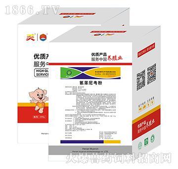 海天氟特(氟苯尼考粉10%)-副猪嗜血杆菌病/传染性胸膜肺炎/萎缩性鼻炎的专用产品