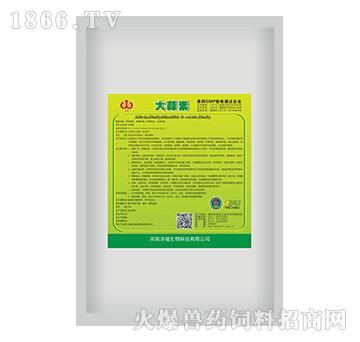 大蒜素-抗菌广普,抑菌