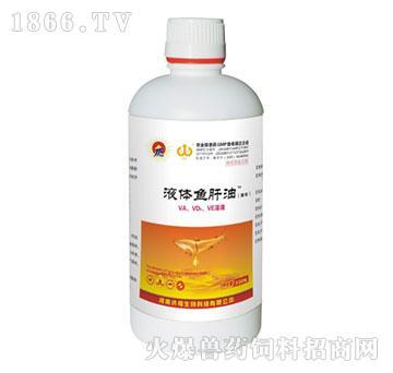 液体鱼肝油(畜禽)-提