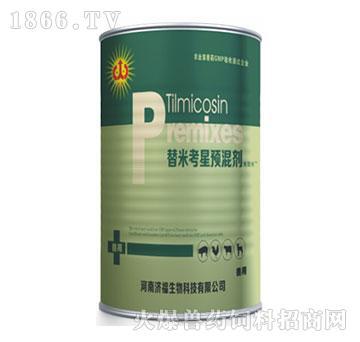 氟替米-主治禽慢呼、大肠杆菌、出血性肠炎、痢疾