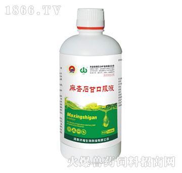 麻杏石甘口服液(抗病毒)-清泻肺热、化痰止咳、润肺定喘、镇咳祛痰