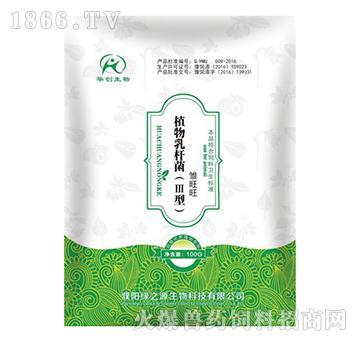 开口药―雏旺旺-用于雏鸡沙门氏菌、鸡白痢、伤寒特效