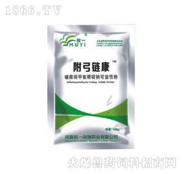 附弓链康-用于敏感菌、