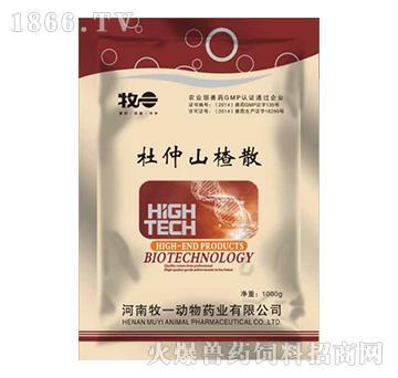 杜仲山楂散(拌料)-对腺胃炎、肌胃炎可治可防的纯中药