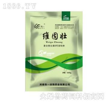 维固壮-高效营养性产品,补充动物性维生素和微量元素