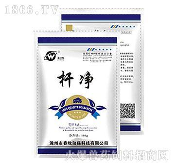 杆净-用于治疗猪、鸡革兰氏阳性菌引起的呼吸道疾病。