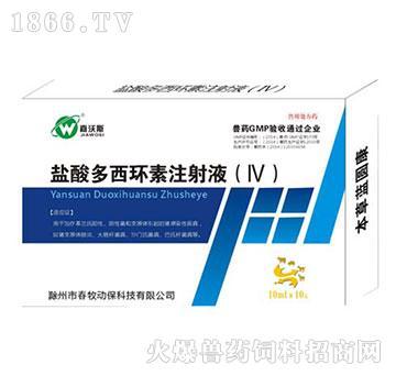 本草蓝园康-用于治疗革兰氏阳性、阴性菌和支原体引起的猪感染性疾病