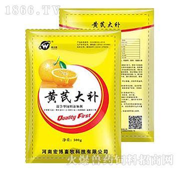 黄芪大补-有效补充维生素和微量元素,提高猪、肉牛、羊日增重