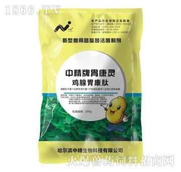 中精牌胃康灵-主要用于鸡腺胃炎,其他动物如猪、貂狐貉、牛羊等亦可使用