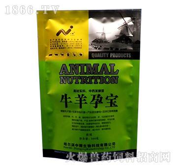 牛羊孕宝-提高食欲,增强母体体质,提升抵抗力,快速补充营养