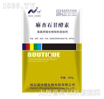 麻杏石甘酵素-主治禽各种原因引起的呼吸道感染及支气管炎症
