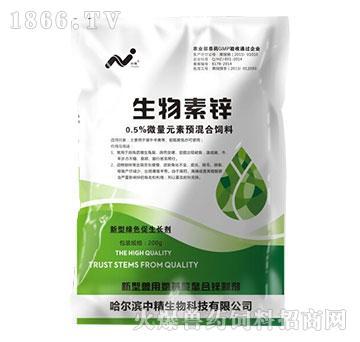 生物素锌-常用于蹄角质增生龟裂、蹄壳变硬