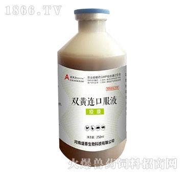 疫康-本品具有抗菌、抗病毒、诱生干扰素、提高机体免疫力之功能
