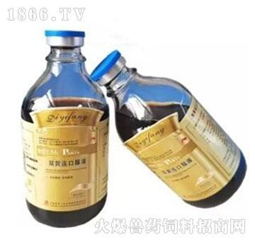 双黄连口服液-辛凉解表、清热解毒、疏散退热、舒肝和胃