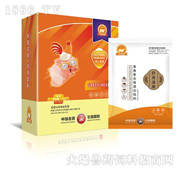 肝肾速康-保肝护肾、排毒解毒、补充体液、调节电解质和酸碱平衡