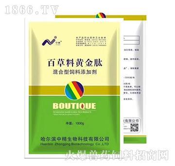 百草料黄金肽-调节肠道微生态平衡,改善肠道环境,促进饲料消化吸收,提高其利用率