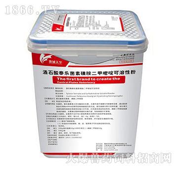 酒石酸泰乐菌素-对革兰氏阳性菌阴性菌效果明显