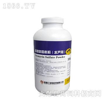 硫酸新霉素粉(水产用)-预防和治疗细菌性疾病,如细菌性败血症和爱德华氏菌病等