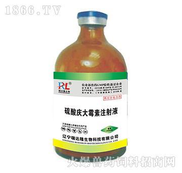 硫酸庆大霉素注射液-用于防治以下敏感菌感染的各类重症型腹泻,菌毒混感型腹泻