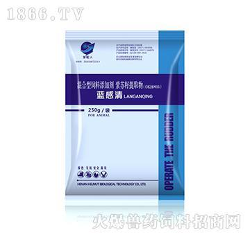 蓝感清-提高机体特异性及非特异性免疫力