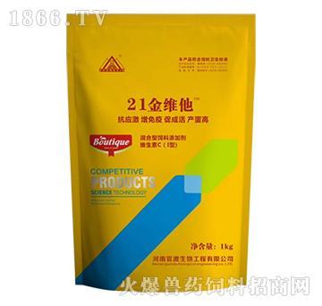 21金维他-混合型饲料添加剂维生素C(1型)
