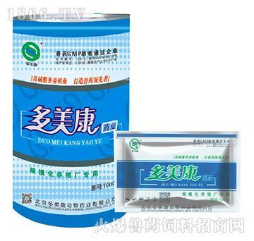 平喘灵-用于抗菌消炎、