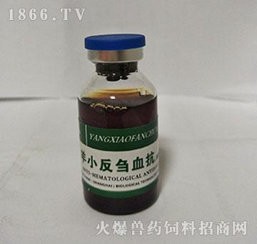 羊小反刍血抗(加强型)-用于羊小反刍兽疫的紧急预防和紧急治疗