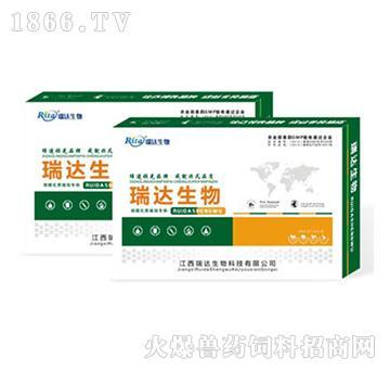 金根注射液-主治温和型