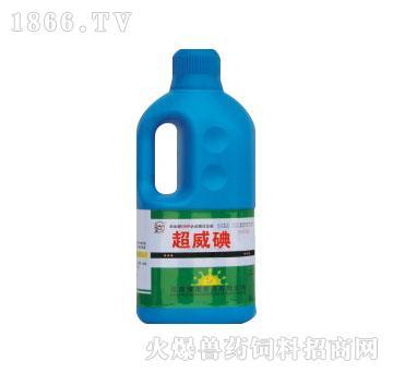 超威碘-用于畜禽环境、
