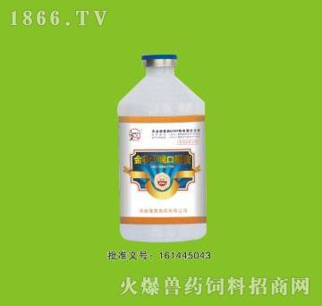 金花平喘口服液-用于毒、细菌以及混合感染引起的气喘、伸颈张口呼吸