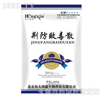 荆防败毒散-主治感冒、传染性支气管炎、传染性喉气管炎